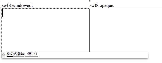 パネルの幅は、最小幅になるので、プラグインよりも長くなっているスクリーンショット